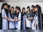 'रुक जाना नहीं' योजना के तहत 10वीं-12वीं परीक्षा का रिजल्ट जारी, MP बोर्ड की परीक्षा में असफल स्टूडेंट्स के लिए आयोजित हुई थी परीक्षा|करिअर,Career - Dainik Bhaskar