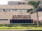 85.39% कैंडिडेट्स को मिले पहली पसंद के आधार पर एग्जाम सेंटर, IIT दिल्ली ने आंकड़े जारी कर दी जानकारी, 27 सितंबर को देशभर के 1150 केंद्रों में होगी परीक्षा|करिअर,Career - Dainik Bhaskar