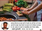 क्लाउड किचन का बिजनेस महिलाएं 25,000 के निवेश से घर में शुरू कर सकती हैं, इससे जुड़ी खास बातें बता रहे हैं चटर-पटर फूड के फाउंडर प्रशांत कुलकर्णी|लाइफस्टाइल,Lifestyle - Dainik Bhaskar