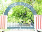 31वीं बिहार न्यायिक सेवा प्रारंभिक और 65वीं संयुक्त मुख्य परीक्षा स्थगित, अक्टूबर की बजाय अब नवंबर और दिसंबर में होगी परीक्षा|करिअर,Career - Dainik Bhaskar