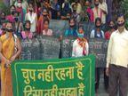 बलात्कारियों के खिलाफ सड़क पर उतरीं महिलाएं; मुंह पर काली पट्टी बांधकर रैली निकाली, आरोपियों को फांसी देने की मांग उत्तरप्रदेश,Uttar Pradesh - Dainik Bhaskar