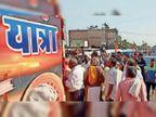 दंदरौआ धाम में महंत रामदास ने किया शिला पूजन रथयात्रा का शुभारंभ; संत रामदास ने कहा- अयोध्या में बन रहा भव्य श्रीराम मंदिर भक्त करें सेतु का काम भिंड,Bhind - Dainik Bhaskar