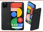 गूगल ने पिक्सल 5 और पिक्सल 4a 5G स्मार्टफोन लॉन्च किए, एक्सट्रीम सेवर मोड से बैटरी लाइफ 48 घंटे बढ़ जाएगी; भारत में लॉन्चिंग की घोषणा नहीं हुई|टेक & ऑटो,Tech & Auto - Dainik Bhaskar