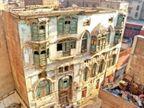 पाकिस्तान ने दिलीप कुमार और राज कपूर के जिन घरों को म्यूजियम बनाने का वादा किया उनमें लोग कचरा फेंक रहे, बोले- हवेली कभी भी गिर सकती है|विदेश,International - Dainik Bhaskar