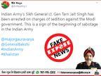 मोदी सरकार की आलोचना करने पर भारतीय सेना के अधिकारी को गिरफ्तार किया गया? जानिए वायरल मैसेज की सच्चाई फेक न्यूज़ एक्सपोज़,Fake News Expose - Dainik Bhaskar