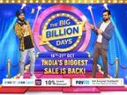 16 अक्टूबर से शुरू होगी फ्लिपकार्ट की बिग बिलियन सेल, 6 दिन तक कई आइटम पर 80% तक डिस्काउंट मिलेगा टेक & ऑटो,Tech & Auto - Dainik Bhaskar