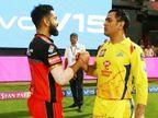 विराट कोहली ने इंग्लिश प्लेयर का रिकॉर्ड तोड़ा, एक टीम के लिए सबसे ज्यादा 197 टी-20 खेले; लिस्ट में धोनी चौथे और रैना 5वें नंबर पर|IPL 2020,IPL 2020 - Dainik Bhaskar
