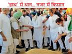 संगरूर और समाना में जनसभाएं, राहुल बोले-कृषि कानून लागू रहे तो लोगों को देने होंगे अनाज के दोगुने रेट; खाद्यान प्रणाली नियंत्रित कर देश को गुलाम बनाना चाहती है मोदी सरकार|पंजाब,Punjab - Dainik Bhaskar