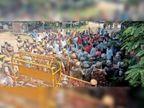 प्रदेश में बढ़ते अपराधों को लेकर भाजपा का बारां कलेक्ट्रेट पर हल्ला बोल, पुलिस से भी नोक-झोंक बारां,Baran - Dainik Bhaskar