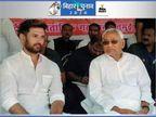 15 साल पहले भाजपा से बैर के चलते रामविलास ने नीतीश को सीएम नहीं बनने दिया, अब बेटे चिराग बोले, 'नीतीश तेरी खैर नहीं'|ओरिजिनल,DB Original - Dainik Bhaskar