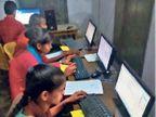 सरकारी स्कूलों में पढ़ाई पूरी हुई नहीं; छमाही परीक्षा की तैयारी शुरू, घर से उत्तर लिख कर लाने की छूट|झारखंड,Jharkhand - Dainik Bhaskar