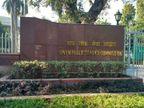 UPSC ने जारी किया सिविल सेवा प्रीलिम्स परीक्षा 2020 का क्वेश्चन पेपर, www.upsc.gov.in से फ्री में करें डाउनलोड, 4 अक्टूबर को हुई थी परीक्षा|करिअर,Career - Dainik Bhaskar
