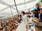 हाथरस में अपने ऊपर हुए लाठीचार्ज को जयंत चौधरी ने किसानों के गौरव का मुद्दा बनाया, लाठी लहराकर योगी सरकार को घेरा|उत्तरप्रदेश,Uttar Pradesh - Dainik Bhaskar