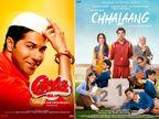 सिनेमाघरों की बजाय सीधे ओटीटी पर रिलीज होंगी 'कुली नंबर वन' समेत 9 नई फिल्में; वरुण धवन, राजकुमार राव और भूमि पेडणेकर की फिल्मों की रिलीज डेट आई सामने बॉलीवुड,Bollywood - Dainik Bhaskar
