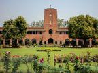दिल्ली यूनिवर्सिटी के कई कॉलेजों की पहली कटऑफ लिस्ट जारी, इस साल डीयू के 65 कॉलेजों की 70,000 सीटों पर मिलेगा एडमिशन करिअर,Career - Dainik Bhaskar