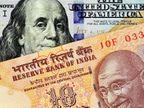 आरबीआई की नरम मौद्रिक नीति और अमेरिका में नए राहत पैकेज की उम्मीद से रुपए में आ सकती है मजबूती|बिजनेस,Business - Money Bhaskar