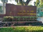 UPSC ने जारी किया NDA परीक्षा 2020 का रिजल्ट, 6 सितंबर को आयोजित हुई थी परीक्षा, upsc.gov.in पर देखें रिजल्ट|करिअर,Career - Dainik Bhaskar