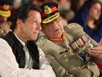 पाकिस्तान के इतिहास में पहली बार विपक्ष की आर्मी को चुनौती, नवाज और बिलावल ने कहा- इमरान को फौज और जनरल बाजवा सत्ता में लाए विदेश,International - Dainik Bhaskar