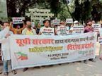 हाथरस की घटना के विरोध में पीएफआई ने किया धरना-प्रदर्शन कटिहार,Katihar - Dainik Bhaskar