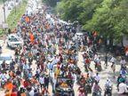 करणी सेना की इंदौर से निकली रैली, सांवेर में एक घंटे सभा की; सैकड़ों की संख्या में लोग जुटे इंदौर,Indore - Dainik Bhaskar