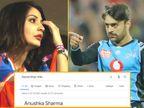 एक्ट्रेस अनुष्का शर्मा को बता रहा अफगान क्रिकेटर राशिद खान की पत्नी, जबकि उनसे 10 साल छोटे राशिद अभी तक कुंवारे हैं|बॉलीवुड,Bollywood - Dainik Bhaskar