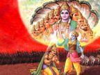 श्रीमद् भगवद् गीता के पहले अध्याय में श्रीकृष्ण ने अर्जुन से सिर्फ यही कहा था कि हे पार्थ, युद्ध भूमि में एकत्र हुए कौरव पक्ष के योद्धाओं को देखो|धर्म,Dharm - Dainik Bhaskar