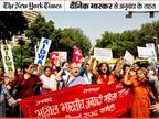 भारत में महिलाएं वर्क प्लेस पर यौन उत्पीड़न और गंदे व्यवहार का सामना कर रहीं, जानें क्या कहता है कानून|ज़रुरत की खबर,Zaroorat ki Khabar - Dainik Bhaskar