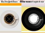 कॉफी के नुकसान और फायदे को लेकर क्या कहती हैं स्टडी; कैसी और कितनी मात्रा में पियें कॉफी?|ज़रुरत की खबर,Zaroorat ki Khabar - Dainik Bhaskar