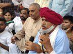 गुर्जरों ने सरकार से कहा- अक्टूबर अंत तक मांगें मान लें नहीं तो 1 नवंबर से राजस्थान जाम करेंगे; 5 घंटे देरी से पहुंचे कर्नल बैंसला; 1 घंटे में सभा खत्म|राजस्थान,Rajasthan - Dainik Bhaskar