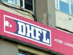 परिवार की संपत्ति बेचकर चुका सकते हैं डीएचएफएल का कर्ज, कंपनी के प्रमोटर कपिल वधावन ने दिया ऑफर|बिजनेस,Business - Money Bhaskar
