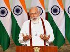 मैसूर यूनिवर्सिटी की शताब्दी समारोह में बोले प्रधानमंत्री मोदी; देश के एजुकेशन सेटअप में फंडामेंटल चेंज लाने वाला बड़ा अभियान है NEP|करिअर,Career - Dainik Bhaskar