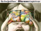 बच्चों के दिमाग पर गलत असर पड़ रहा; जानिए उनको मैनेज करने का तरीका|ज़रुरत की खबर,Zaroorat ki Khabar - Dainik Bhaskar