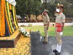 शहीद पुलिसकर्मियों को याद किया गया; डीजीपी ने श्रद्धांजलि देते हुए कहा- जिन पुलिस जवानों ने बलिदान दिया है, उनसे प्रेरणा पाने का समय|झारखंड,Jharkhand - Dainik Bhaskar