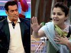 रुबीना दिलैक ने सलमान खान पर लगाया पति अभिनव की बेइज्जती करने का आरोप, गुस्से में पकड़ ली शो छोड़ने की जिद टीवी,TV - Dainik Bhaskar