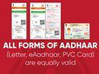 UIDAI ने दी जानकारी; आधार कार्ड के सभी फॉर्मेट रहेंगे मान्य, PVC कार्ड बनवाना जरूरी नहीं|यूटिलिटी,Utility - Dainik Bhaskar