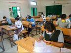12वीं क्लास की सप्लीमेंट्री परीक्षा का रिजल्ट जारी, mpbse.nic.in पर स्कोर चेक कर सकते हैं स्टूडेंट्स, कोरोना के बीच 14 सितंबर से हुई थी परीक्षा|करिअर,Career - Dainik Bhaskar