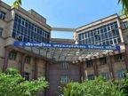 10वीं- 12वीं का सिलेबस 50 प्रतिशत कम करने पर बोर्ड ने अभी नहीं लिया फैसला, सभी स्कूलों से CBSE ने सिलेबस को लेकर मांगी राय|करिअर,Career - Dainik Bhaskar