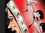 इंदौर में पति ने दूसरी शादी की, पहली पत्नी ने विरोध किया तो उसे बुरी तरह पीटा, फिर दे दिया तलाक|इंदौर,Indore - Dainik Bhaskar