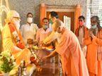 CM योगी आदित्यनाथ गोरखपुर पहुंचे, विजयादशमी तक गोरखनाथ मंदिर में ही ठहरेंगे; महानिशा-शस्त्र पूजन और हवन-यज्ञ करेंगे|उत्तरप्रदेश,Uttar Pradesh - Dainik Bhaskar
