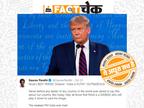प्रेसिडेंशियल डिबेट में डोनाल्ड ट्रम्प ने भारत को गंदा कहा? पड़ताल में दावा आधा झूठ निकला|फेक न्यूज़ एक्सपोज़,Fake News Expose - Dainik Bhaskar