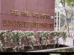 UPSC ने 20 दिन में प्रीलिम्स के रिजल्ट जारी किए; कोरोना के चलते 4 महीने देरी से हुई थी परीक्षा|देश,National - Dainik Bhaskar