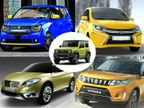 जल्द ही नए अवतार में नजर आएंगी मारुति सुजुकी की ये पांच कारें, इसमें अल्टो से लेकर एस-क्रॉस तक शामिल|टेक & ऑटो,Tech & Auto - Dainik Bhaskar