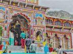 बद्रीनाथ धाम के कपाट 19 नवंबर को बंद होंगे; 15 को गंगोत्री, 16 को केदारनाथ और यमुनोत्री के कपाट बंद किए जाएंगे|धर्म,Dharm - Dainik Bhaskar