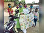 बच्चों को पढ़ाने के लिए स्कूटी पर बनाई चलती- फिरती लाइब्रेरी, प्रधानमंत्री मोदी ने की मध्यप्रदेश की 'किताबों वाली दीदी' की तारीफ|करिअर,Career - Dainik Bhaskar