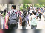कोरोना के बीच 2 नवंबर से दोबारा खुलेंगी यूनिवर्सिटीज, UGC ने इंस्टीट्यूट को ऑनलाइन, ऑफलाइन या दोनों ही तरीकों से पढ़ाने की दी छूट करिअर,Career - Dainik Bhaskar