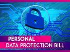 संसदीय समिति ने जियो, एयरटेल, उबर, ओला और ट्रूकॉलर को डाटा सुरक्षा के मुद्दे पर अपना पक्ष रखने के लिए बुलाया बिजनेस,Business - Money Bhaskar