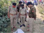 बाराबंकी में किशोरी की गला दबाकर हत्या; शारदा नहर में बंद बोरी में मिला शव, दुष्कर्म के बाद मर्डर की आशंका|लखनऊ,Lucknow - Dainik Bhaskar