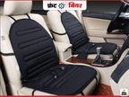 1 मिनट में आपकी सीट को गर्म कर देगा ये कवर, सर्दी के मौसम में ड्राइविंग के दौरान नहीं होगी थकान|टेक & ऑटो,Tech & Auto - Dainik Bhaskar
