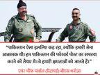 पाक आर्मी चीफ कांप रहे थे, उनके विदेश मंत्री डरे हुए थे; पूर्व IAF चीफ बोले- हम भी तैयार थे|देश,National - Dainik Bhaskar