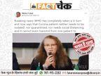 WHO ने कहा- कोरोना महामारी नहीं, संक्रमितों को आइसोलेशन और क्वारेंटाइन होने की जरूरत भी नहीं? जानिए सच्चाई|फेक न्यूज़ एक्सपोज़,Fake News Expose - Money Bhaskar